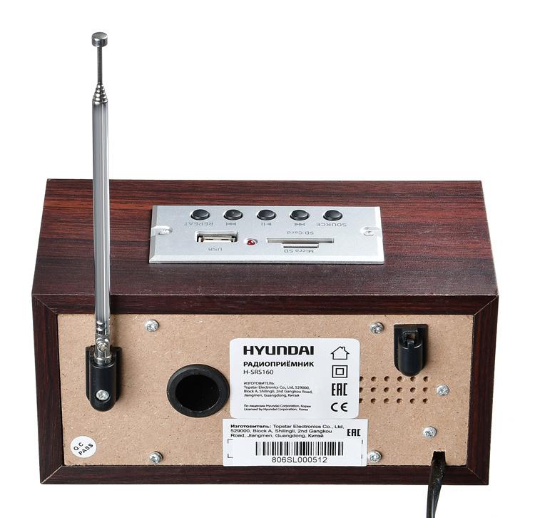 Радиоприемник настольный Hyundai H-SRS160 вишня USB SD/microSD