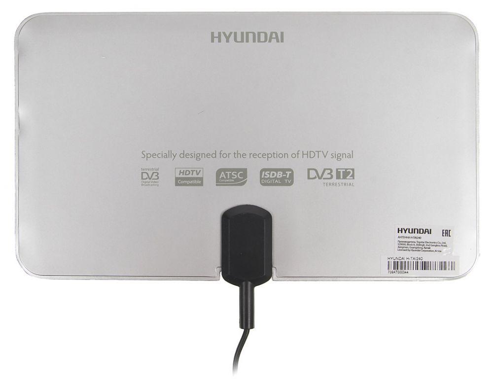 Антенна телевизионная Hyundai H-TAI240 28дБ активная белый