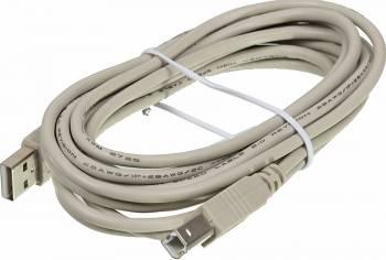 USB 2.0 Am-Bm 3m