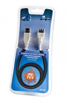 USB2.0 Am-Af extention cable 5m