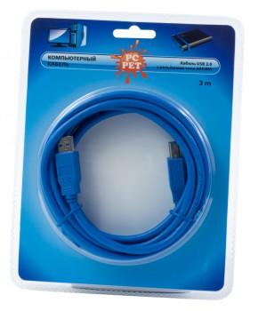 USB 3.0 Am-Bm 3m
