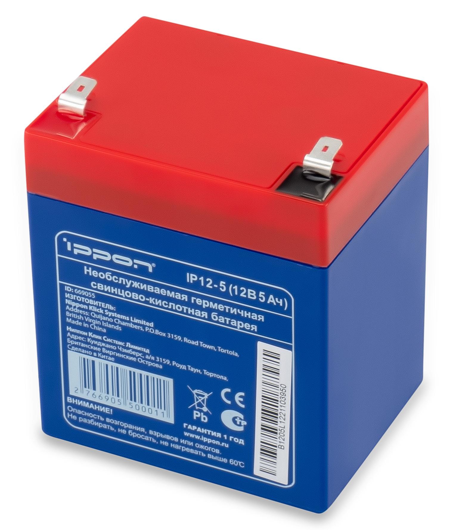 Необслуживаемая герметичная свинцово-кислотная батарея IP 12-5.4 (12В 5,4 АЧ)