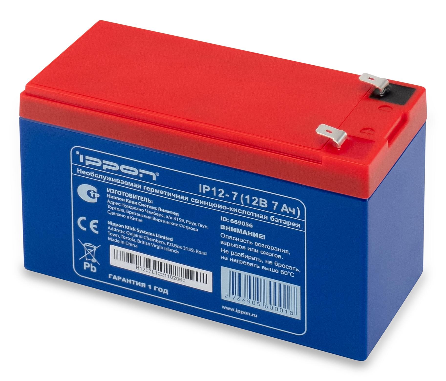 Необслуживаемая герметичная свинцово-кислотная батарея IP 12-7,0 (12В 7 АЧ)