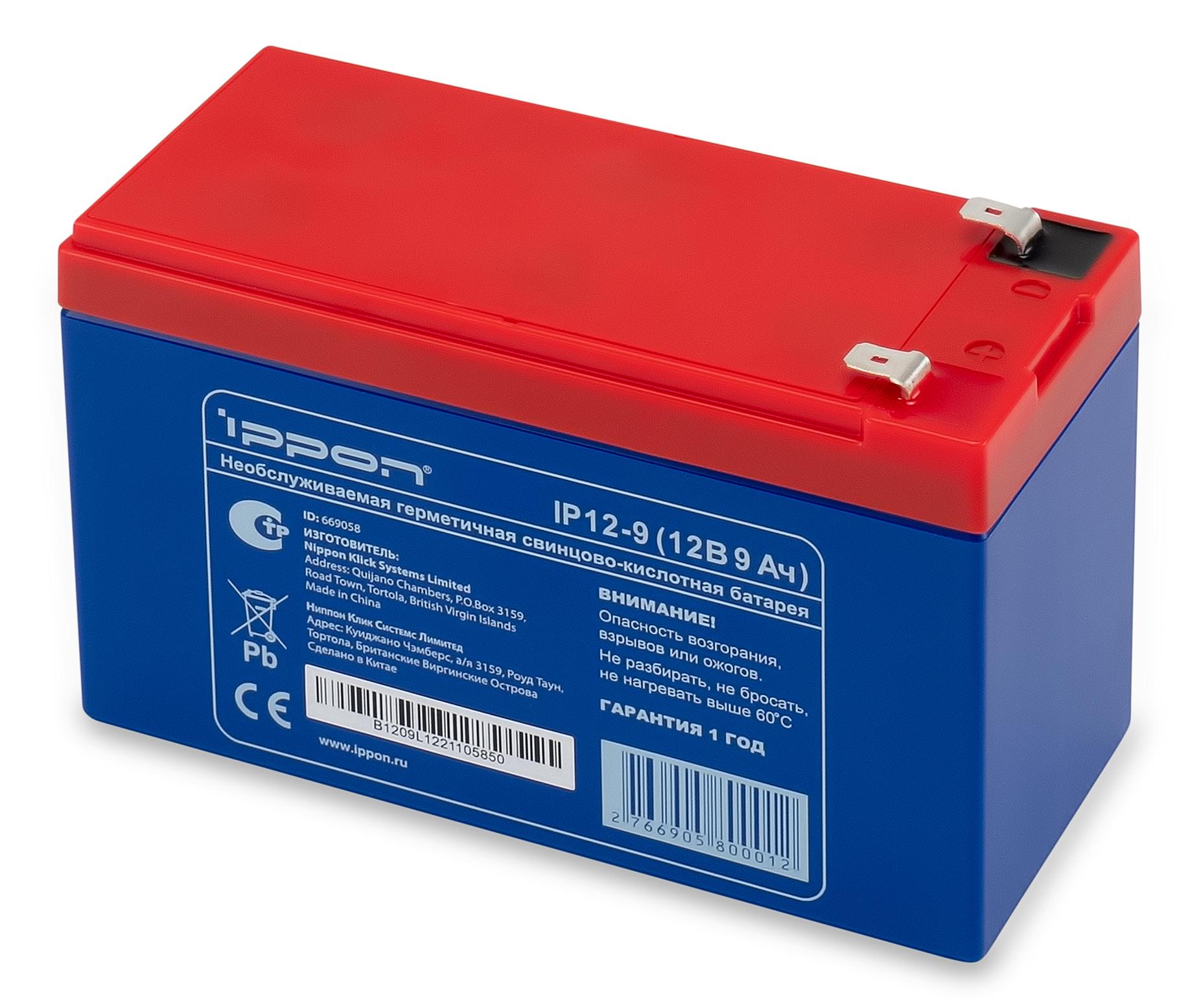 Необслуживаемая герметичная свинцово-кислотная батарея IP 12-9 (12В 9 АЧ)