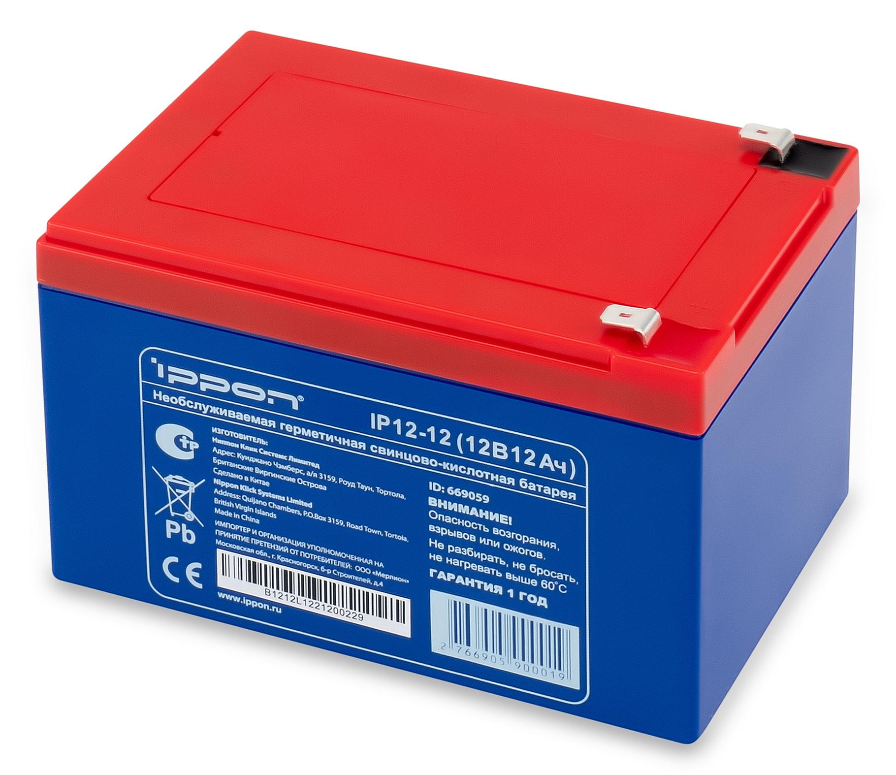 Необслуживаемая герметичная свинцово-кислотная батарея IP 12-12 (12В 12АЧ)