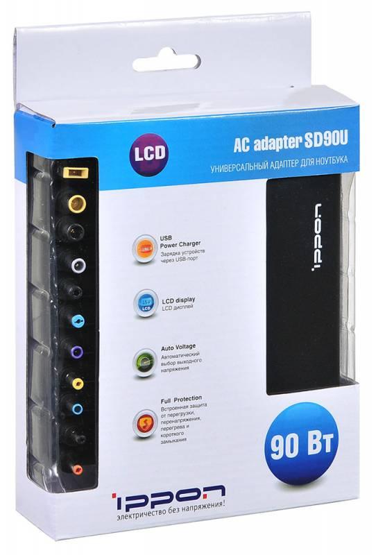 SD90U