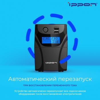 Ippon -  Back Power Pro II Euro 650/850