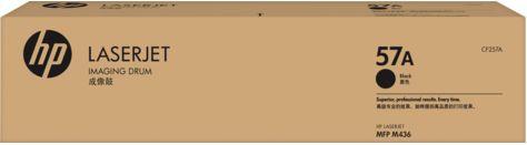 Блок фотобарабана HP 57A CF257A черный ч/б:80000стр. для HP LJ M436dn