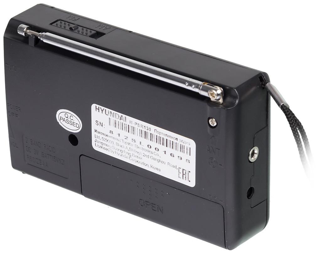 Радиоприемник портативный Hyundai H-PSR130 черный