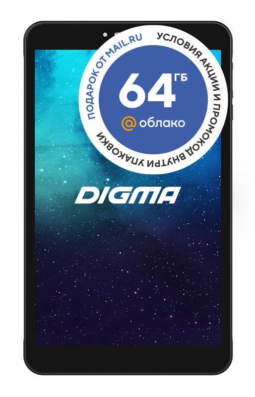 Планшет Digma Plane 8595 3G SC7731E (1.3) 4C/RAM2Gb/ROM16Gb 8