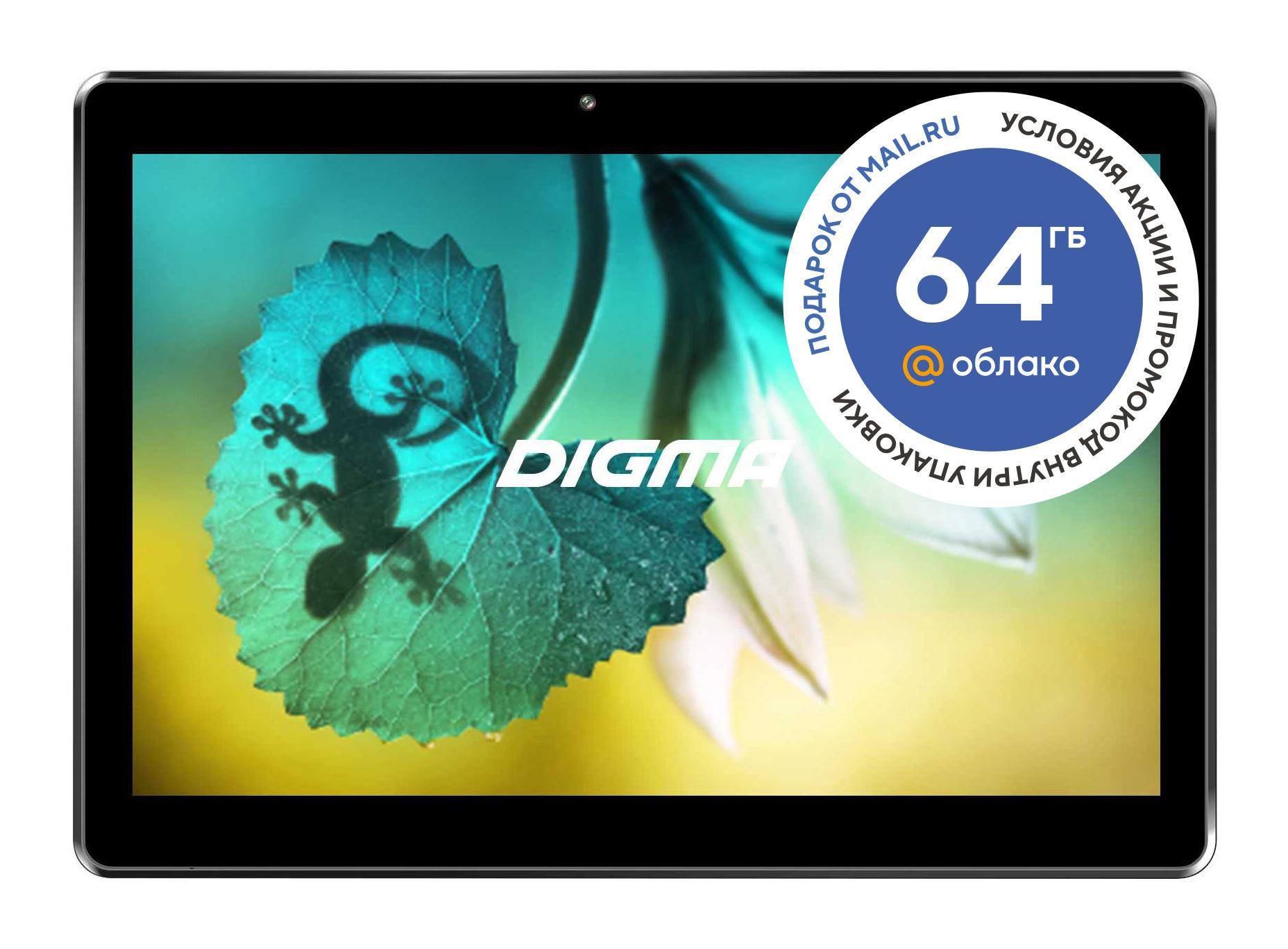 Планшет Digma Optima 1028 3G SC7731E (1.3) 4C/RAM1Gb/ROM8Gb 10.1