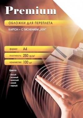 https://images.merlion.ru/112/1125081/1125081_v01_m.jpg