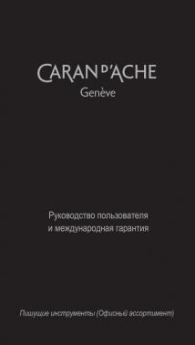 https://images.merlion.ru/113/1136947/1136947_v01_m.jpg