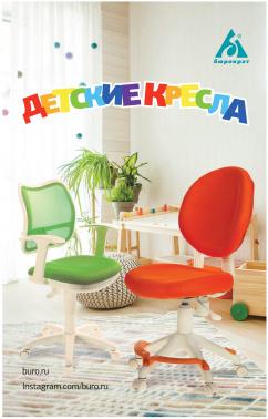 https://images.merlion.ru/115/1159558/1159558_v01_m.jpg