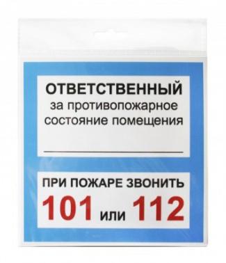 1163210