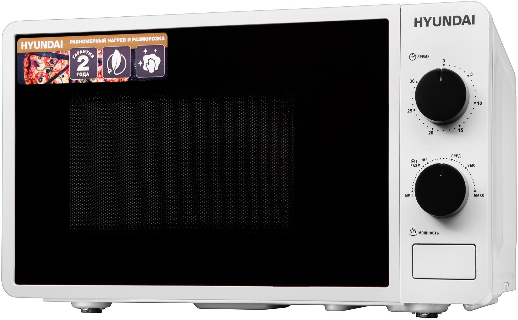 Микроволновая Печь Hyundai HYM-M2002 20л. 700Вт серебристый