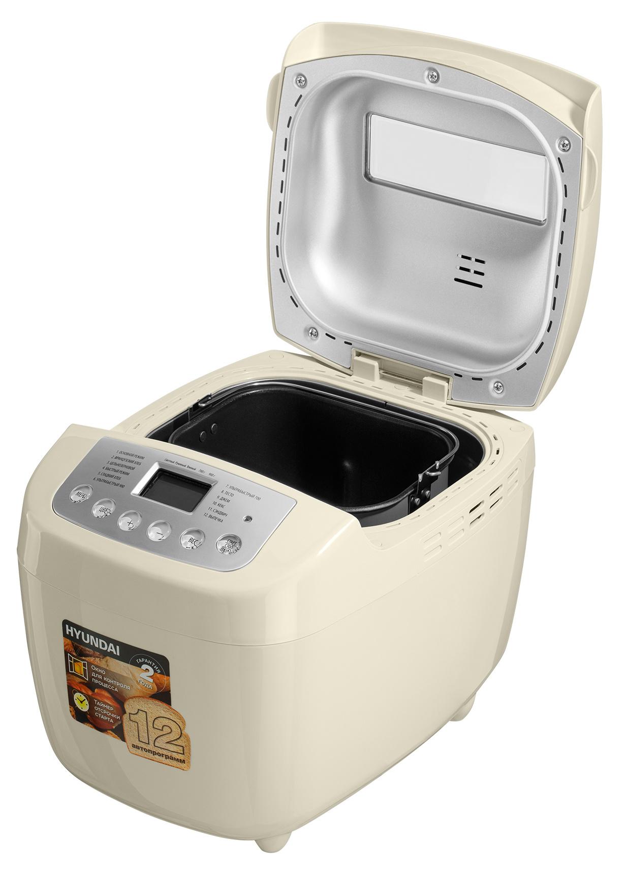 Хлебопечь Hyundai HYBM-P0111 600Вт белый/серебристый