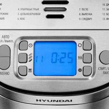 Хлебопечь Hyundai HYBM-M0313G 600Вт серебристый/черный