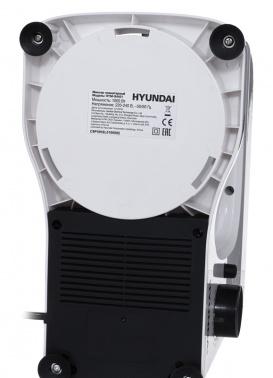 Миксер планетарный Hyundai HYM-S4451 1000Вт белый/черный