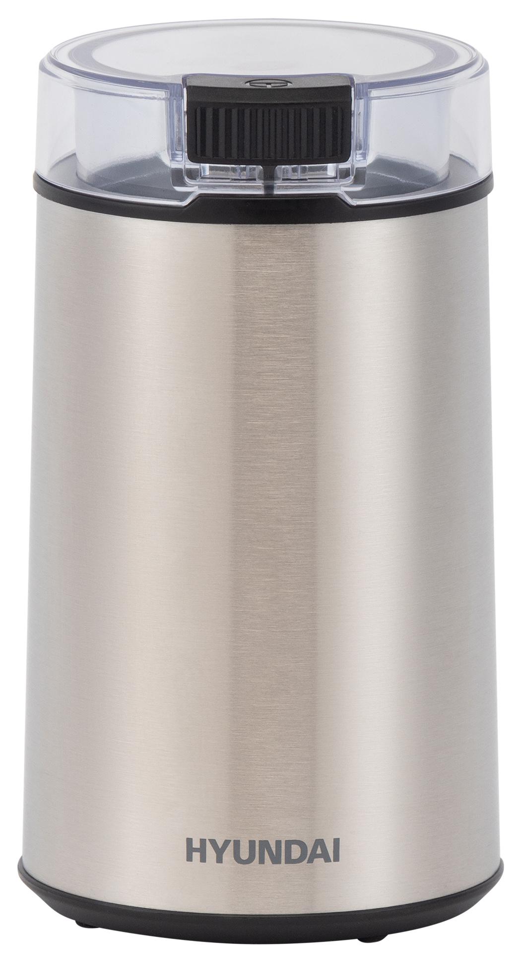 Кофемолка Hyundai HYC-G5261 200Вт сист.помол.:ротац.нож вместим.:60гр черный