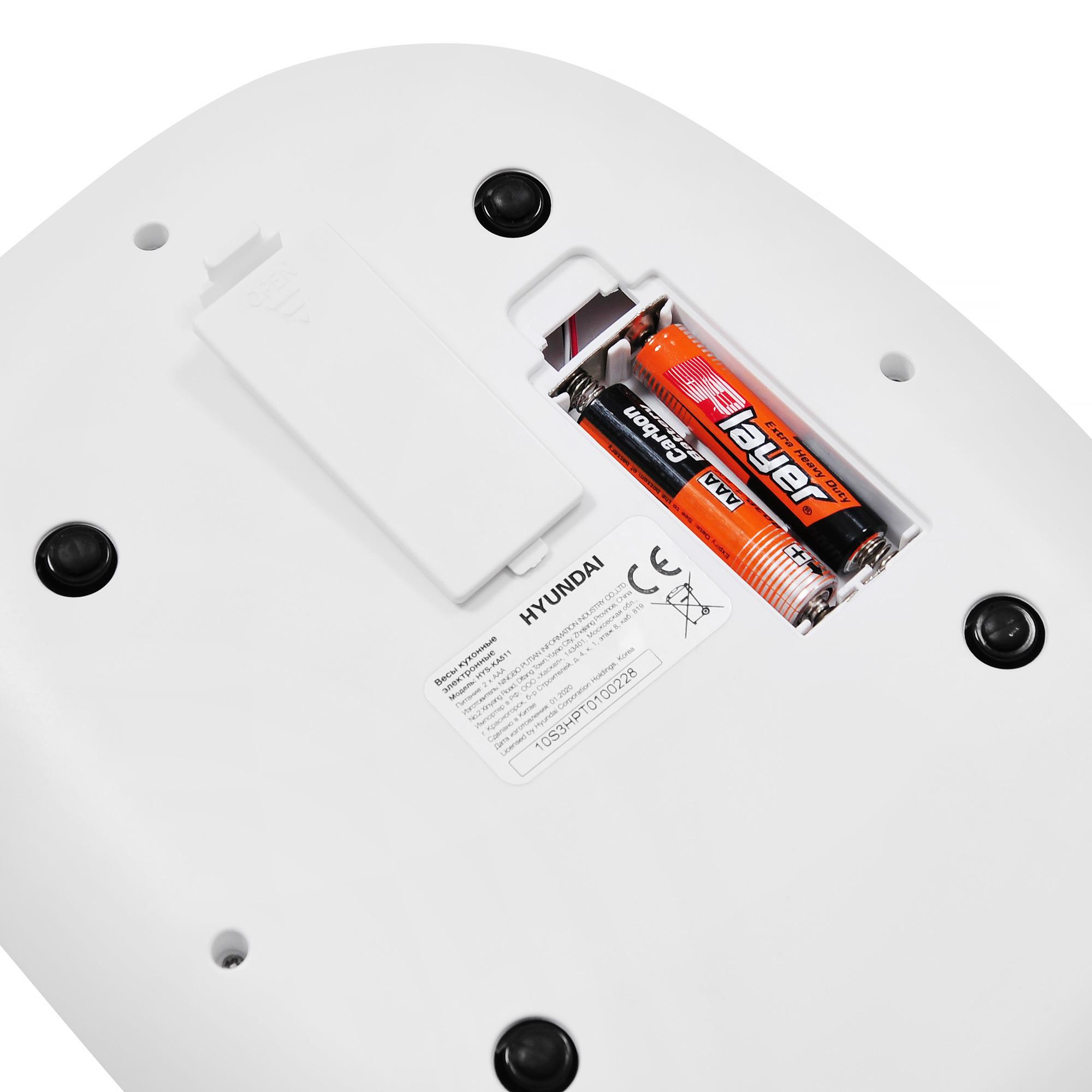 Весы кухонные электронные Hyundai HYS-KA511 макс.вес:5кг бирюзовый