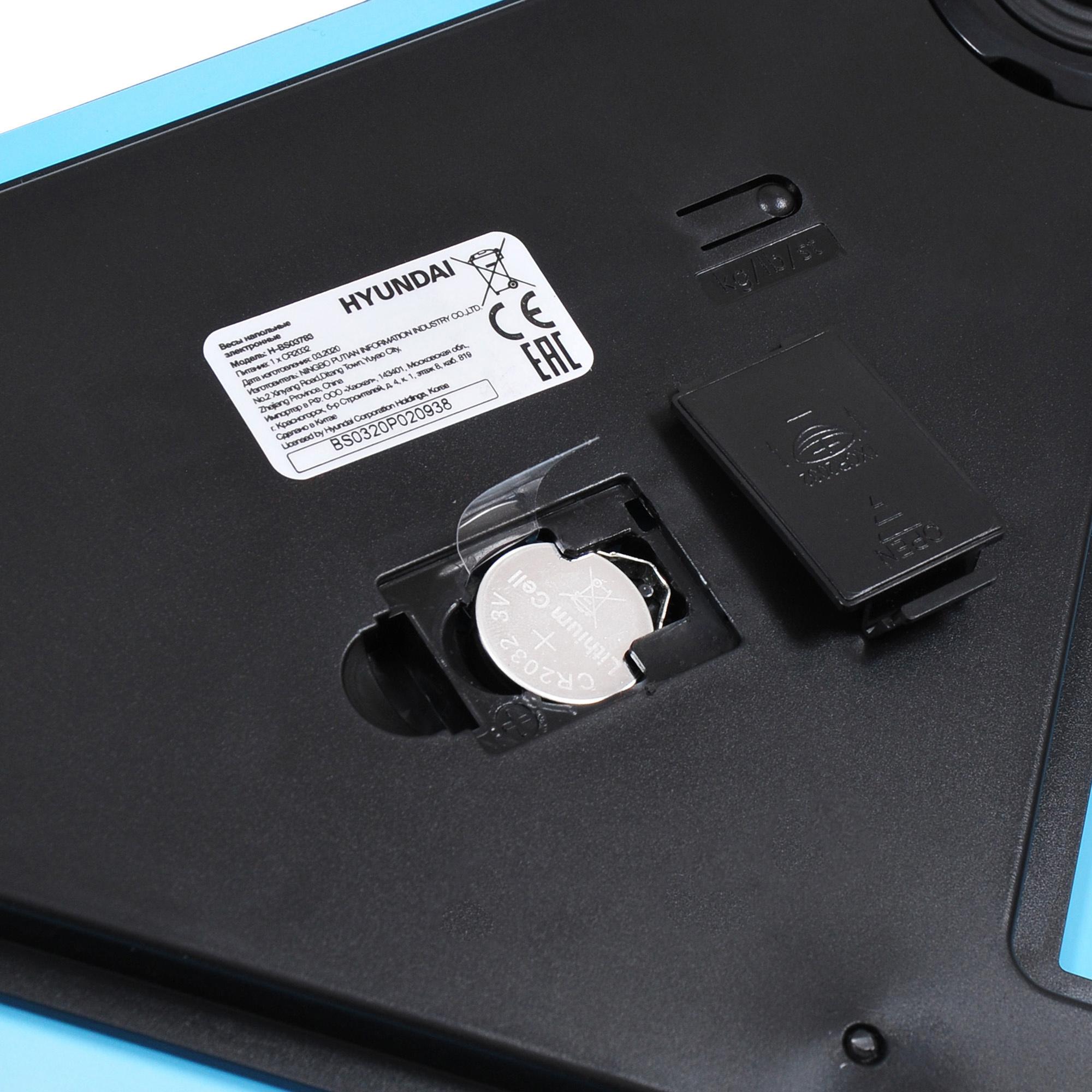 Весы напольные электронные Hyundai H-BS03783 макс.180кг голубой