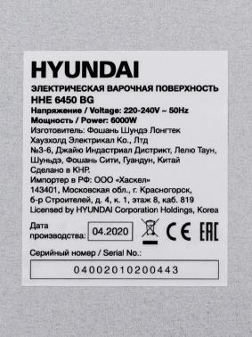 Варочная поверхность Hyundai HHE 6450 BG черный