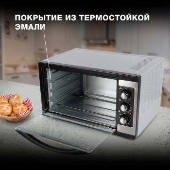 Мини-печь Hyundai MIO-HY050 38л. 1500Вт серебристый/черный