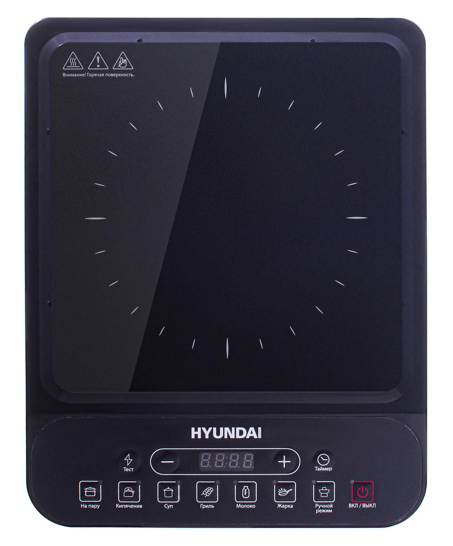 Плита Индукционная Hyundai HYC-0101 черный стеклокерамика (настольная)