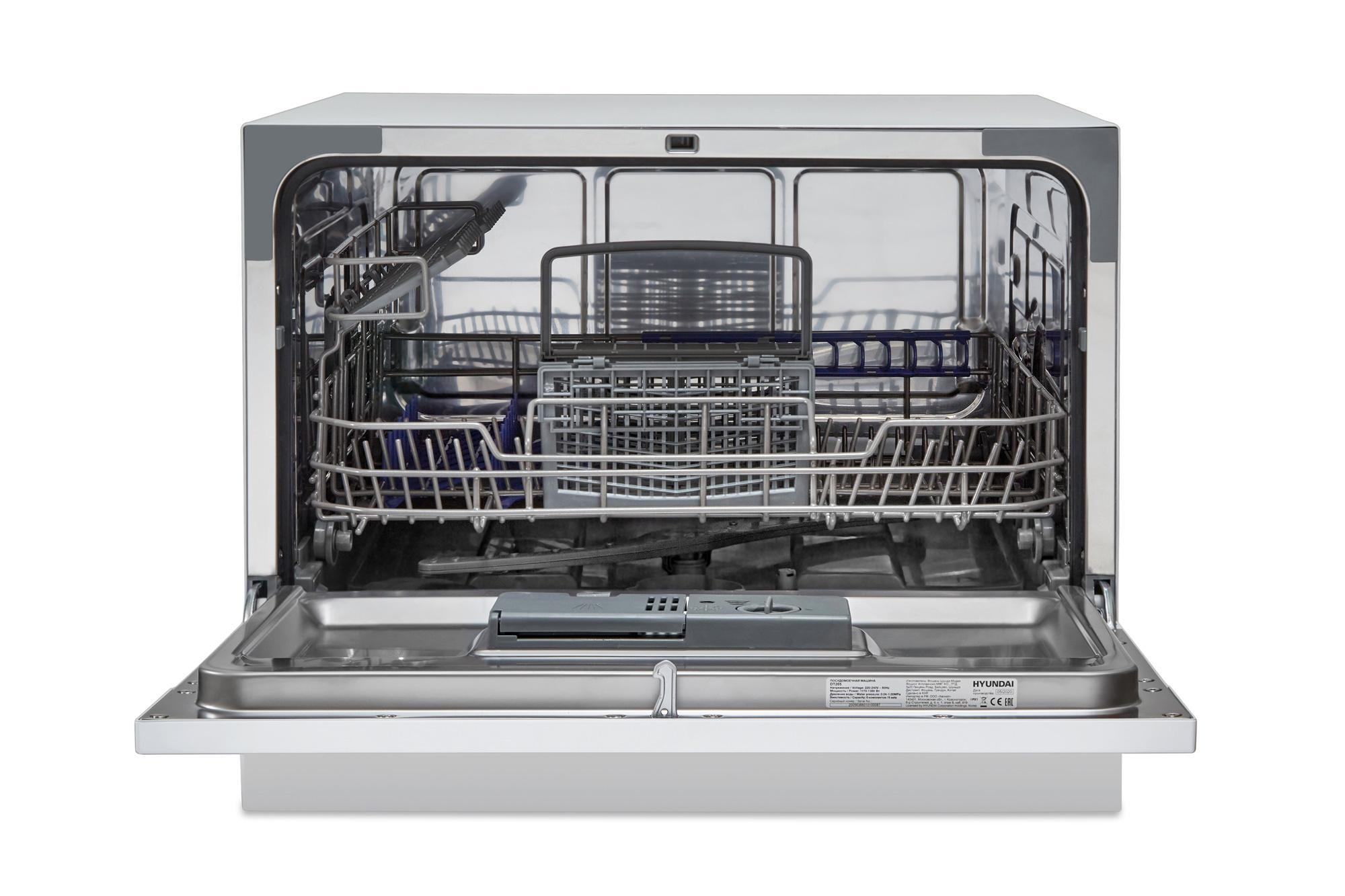 Посудомоечная машина Hyundai DT205 белый (компактная)