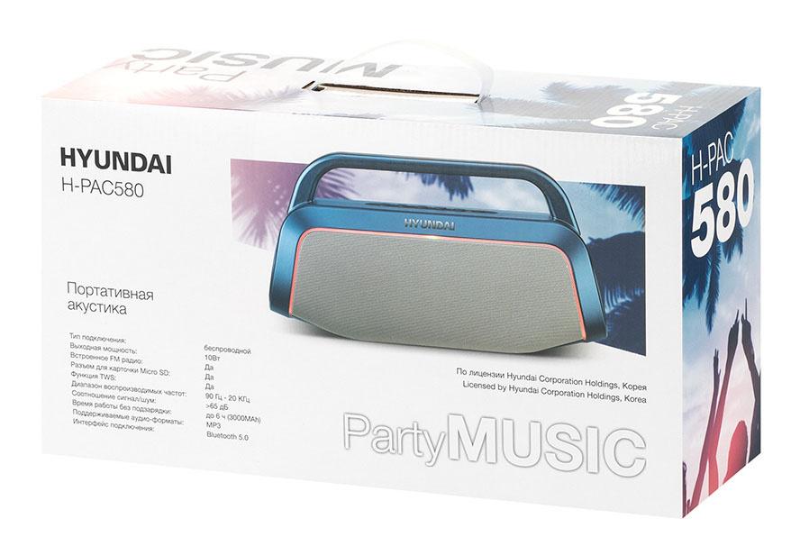 Колонка порт. Hyundai H-PAC580 синий 10W 1.0 BT/3.5Jack/USB 10м 3000mAh