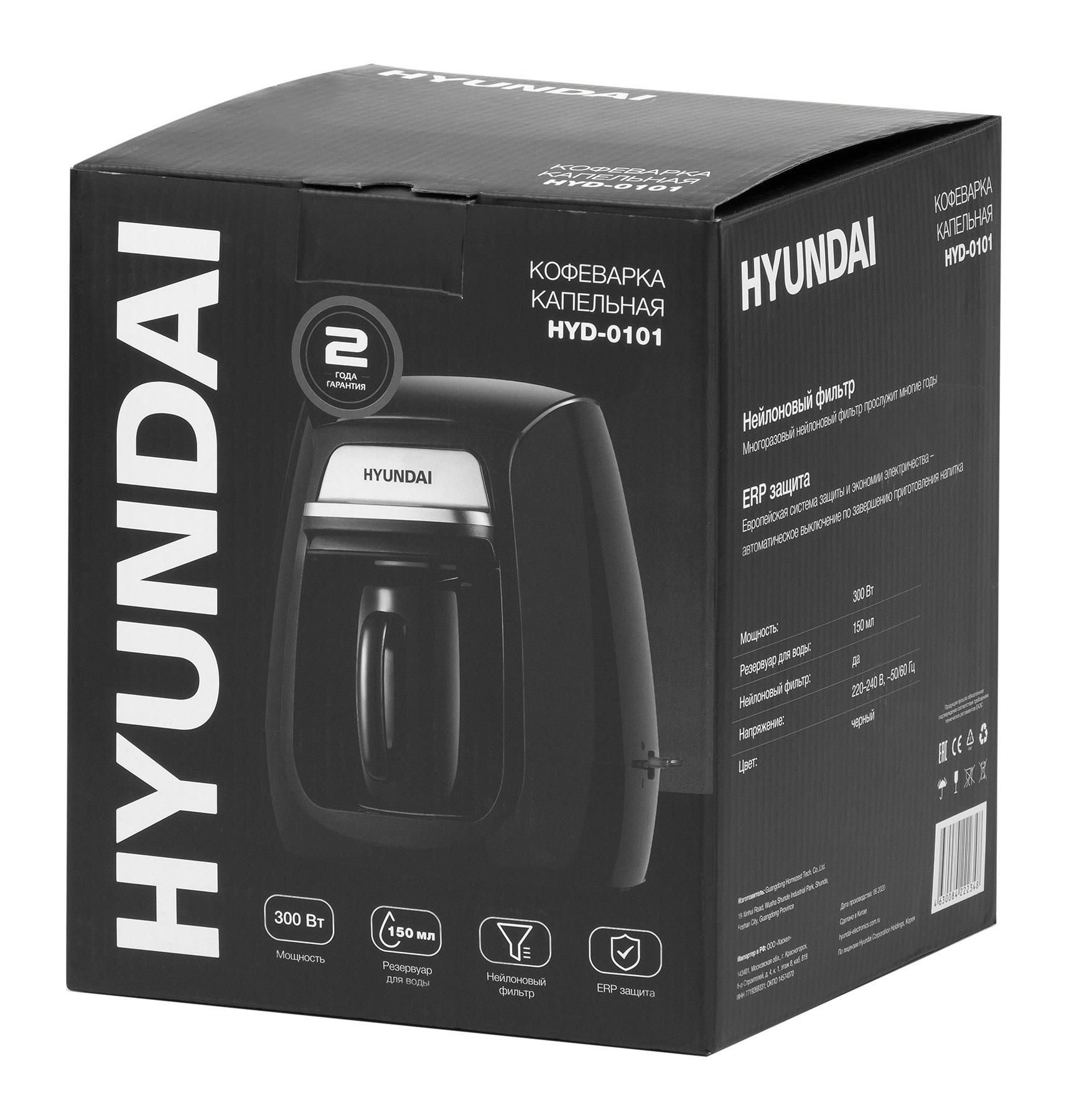 Кофеварка капельная Hyundai HYD-0101 300Вт черный