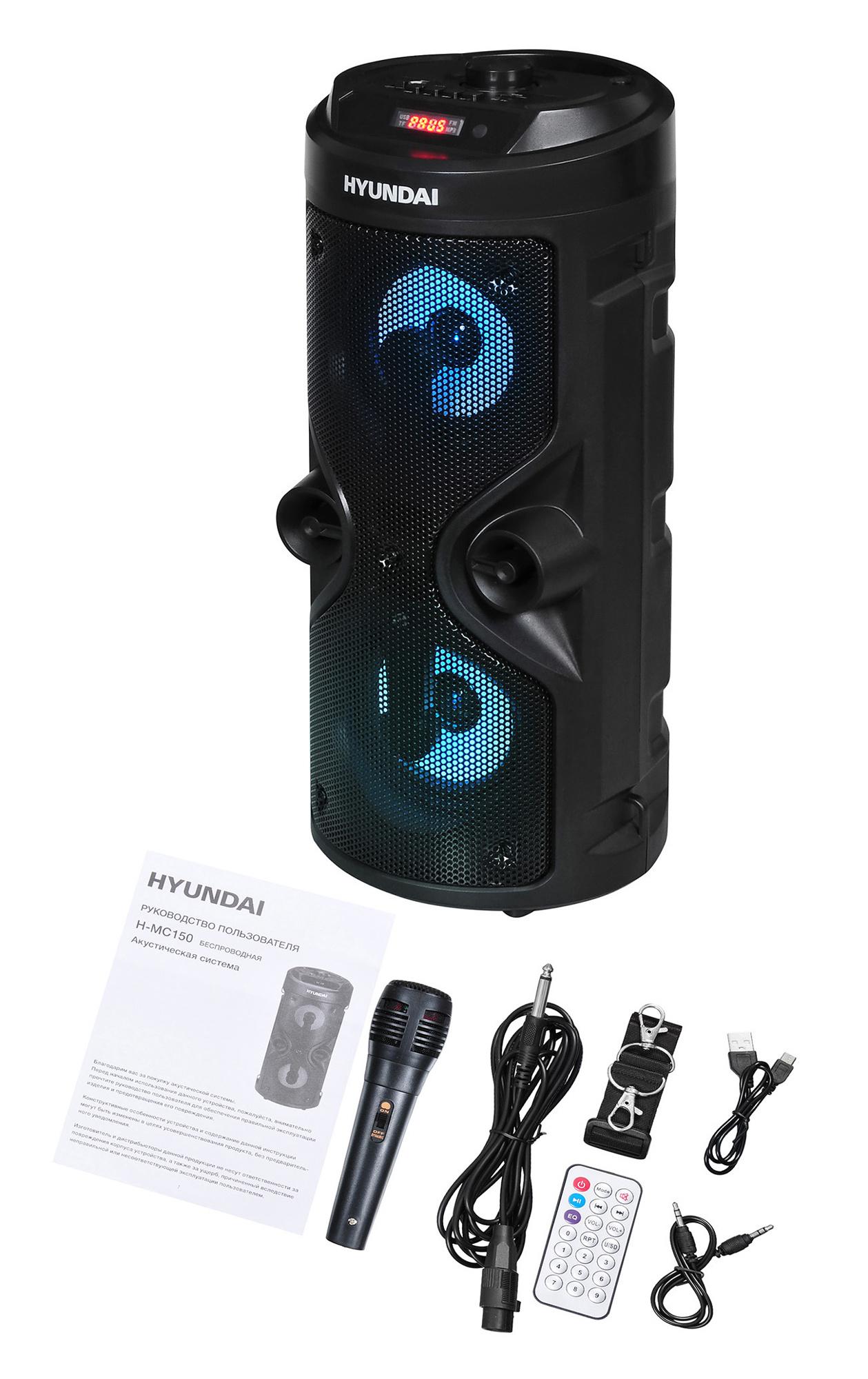 Минисистема Hyundai H-MC150 черный 50Вт FM USB BT SD/MMC
