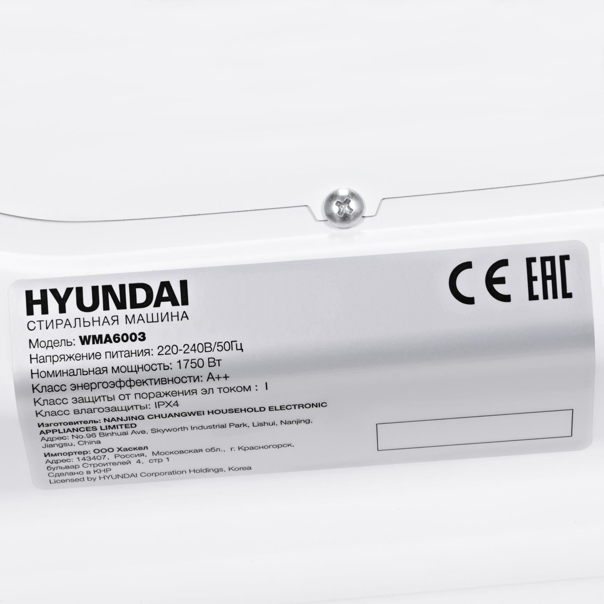 Стиральная машина Hyundai WMA6003 класс: A++ загр.фронтальная макс.:6кг белый
