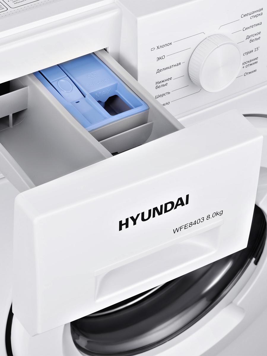 Стиральная машина Hyundai WFE8403 класс: A++ загр.фронтальная макс.:8кг белый