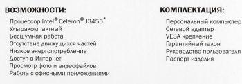https://images.merlion.ru/136/1367816/1367816_v11_m