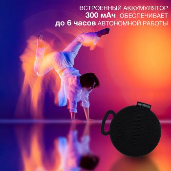 Колонка порт. Hyundai H-PAC110 черный 3W 1.0 BT/3.5Jack/USB 10м 300mAh