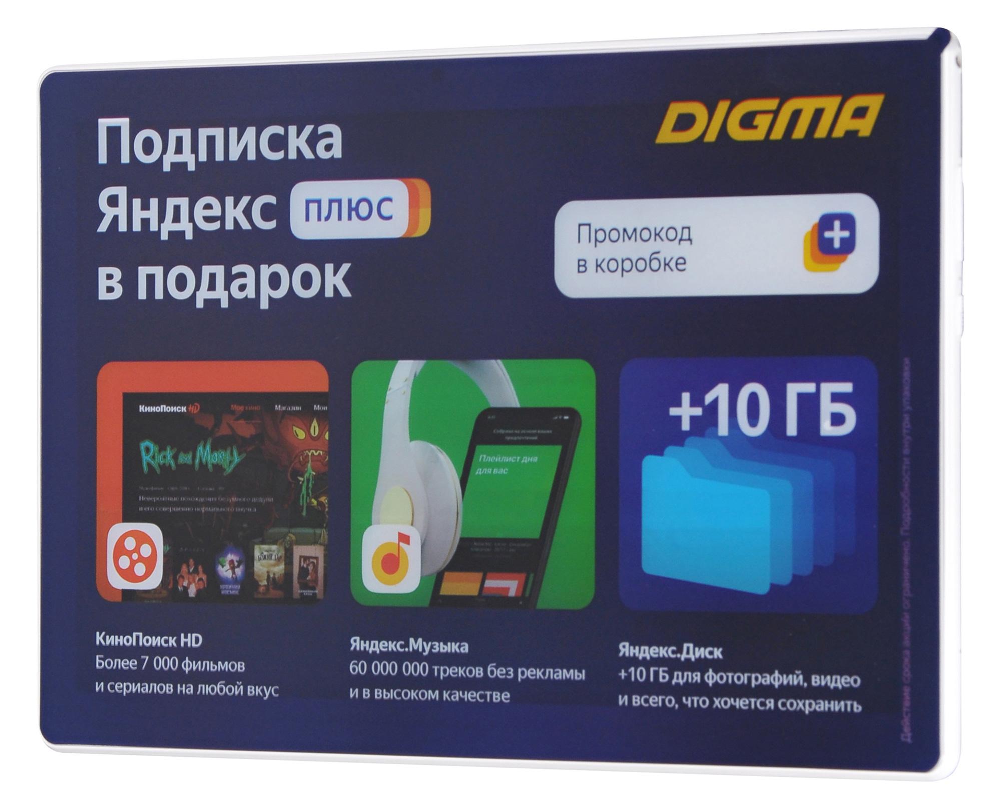 Планшет Digma Optima 10 Z802 4G SC9863 (1.6) 8C/RAM4Gb/ROM64Gb 10.1