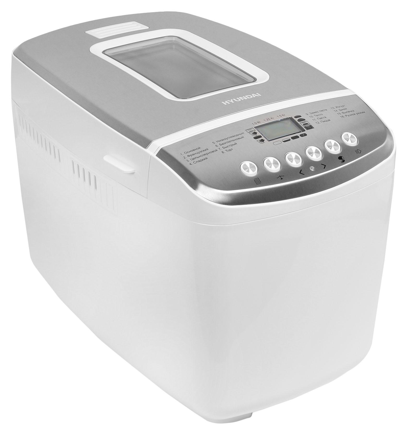 Хлебопечь Hyundai HYBM-M0815 850Вт белый/серебристый