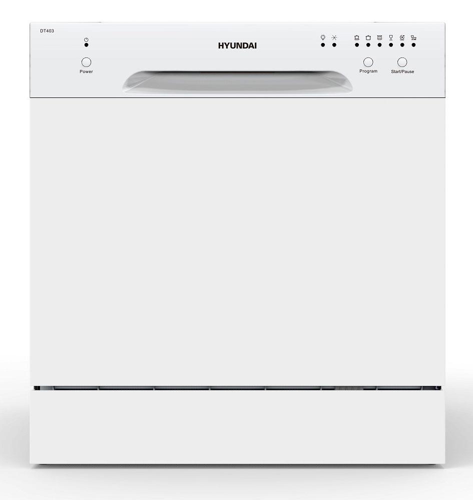 Посудомоечная машина Hyundai DT403 белый (компактная)