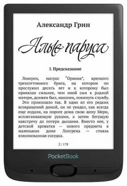 https://images.merlion.ru/139/1396310/1396310_v01_m.jpg