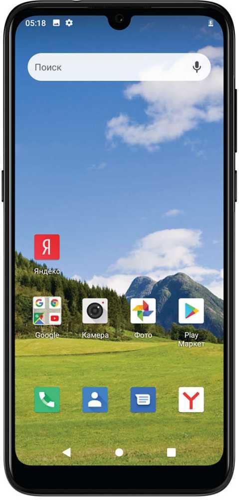 Смартфон Philips S566 32Gb 3Gb черный моноблок 3G 4G 2Sim 6.08