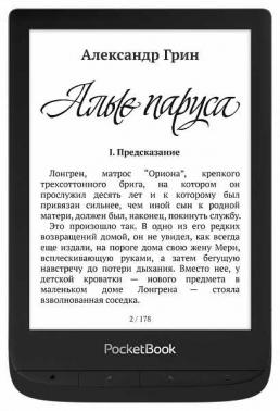 https://images.merlion.ru/140/1406101/1406101_v01_m.jpg
