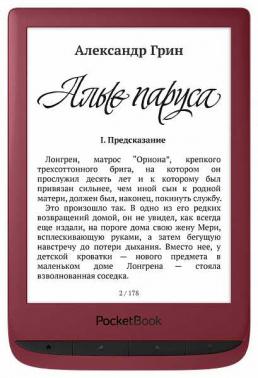 https://images.merlion.ru/140/1406131/1406131_v01_m.jpg