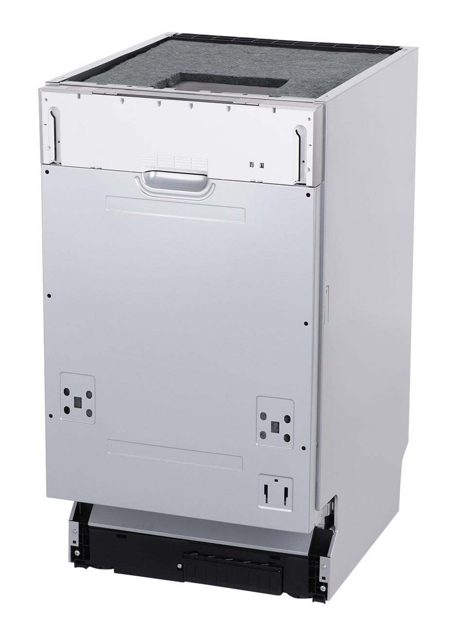 Посудомоечная машина Hyundai HBD 480 2100Вт узкая серебристый