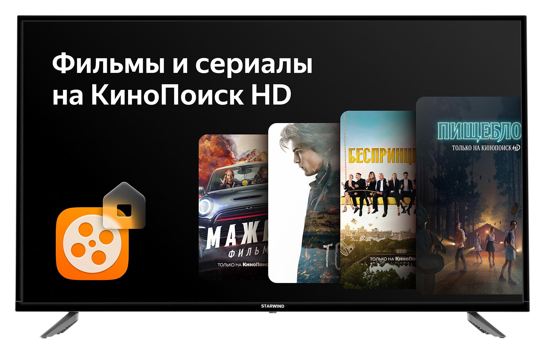 https://images.merlion.ru/145/1451705/1451705_v02_b.jpg