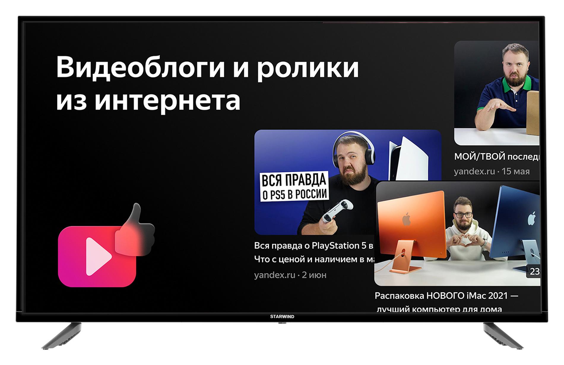 https://images.merlion.ru/145/1451705/1451705_v03_b.jpg