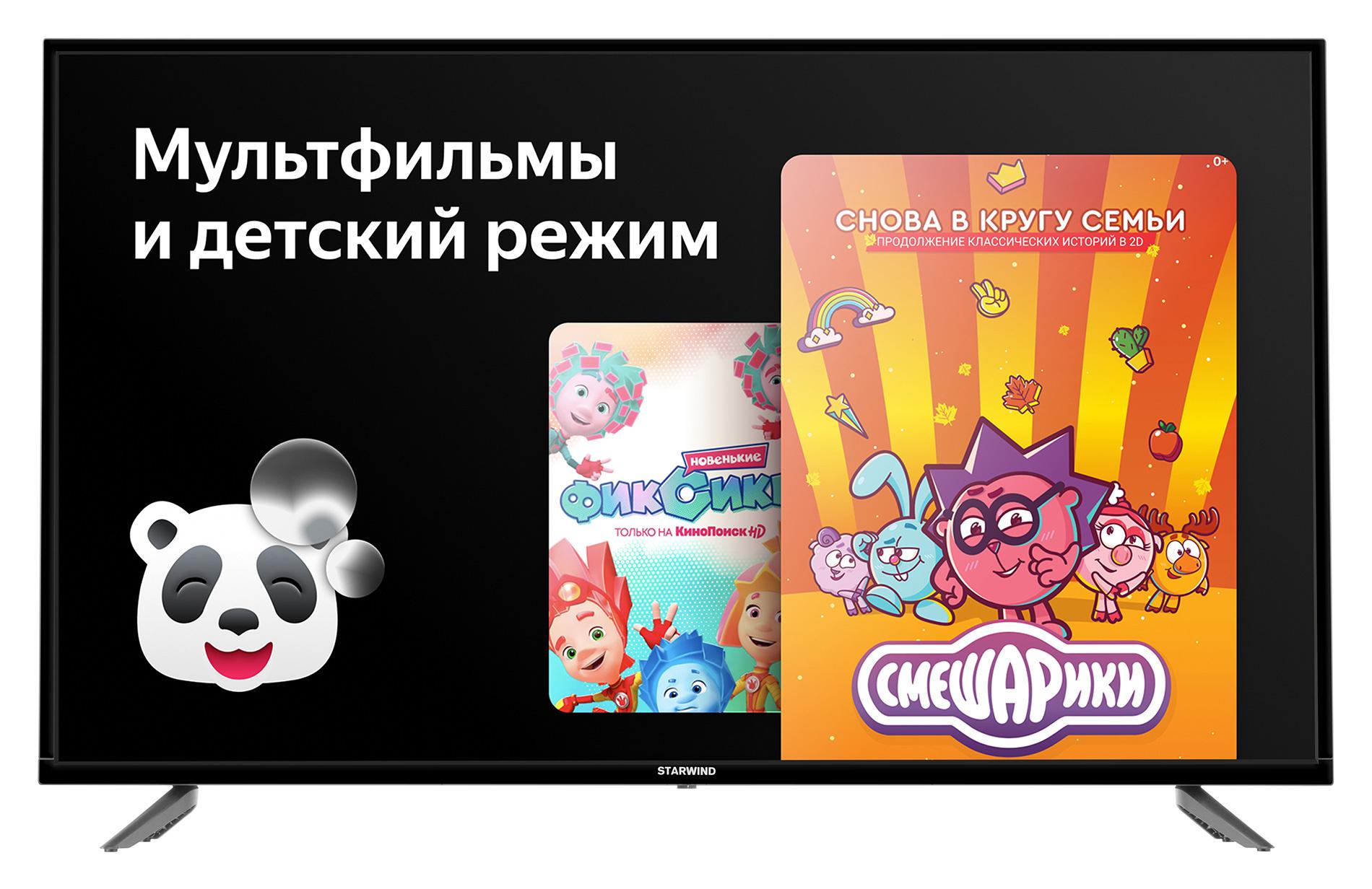 https://images.merlion.ru/145/1451705/1451705_v06_b.jpg