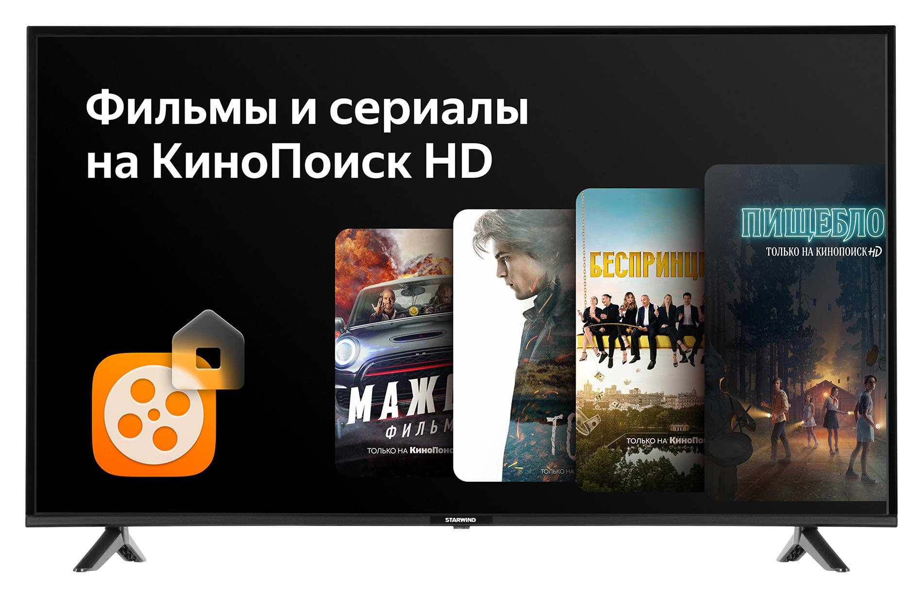 https://images.merlion.ru/145/1451712/1451712_v02_b.jpg