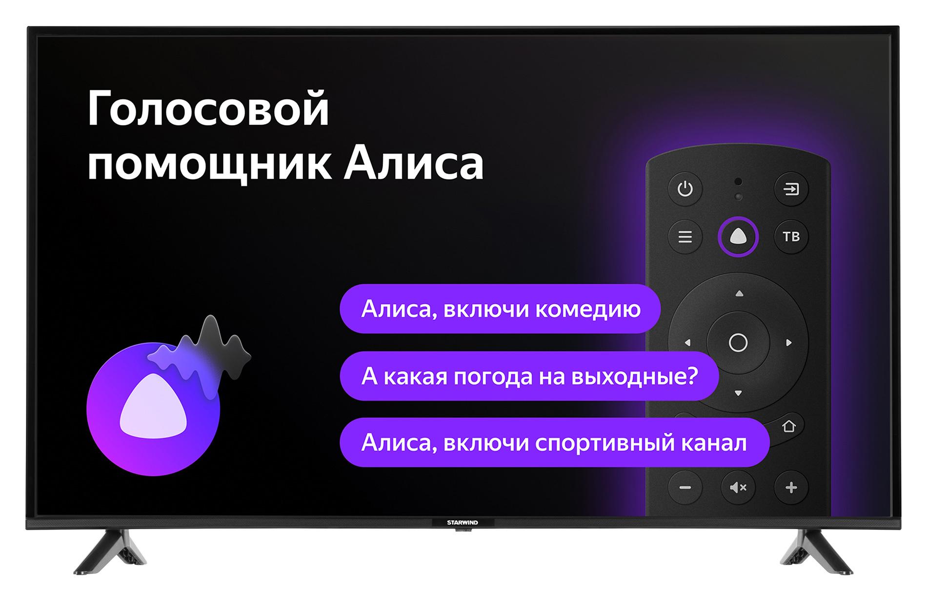 https://images.merlion.ru/145/1451712/1451712_v05_b.jpg
